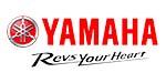 Yamaha Fire Fighting, Trash Water Pumps