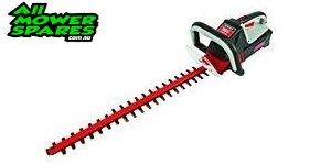 OREGON HEDGE TRIMMERS